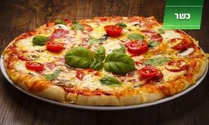 """קינגס פיצה: קינגס פיצה בבאר שבע: מגש פיצה משפחתית + תוספת אחת לבחירה ב-21 ₪ בלבד. תקף גם בשישי ובמוצ""""ש"""