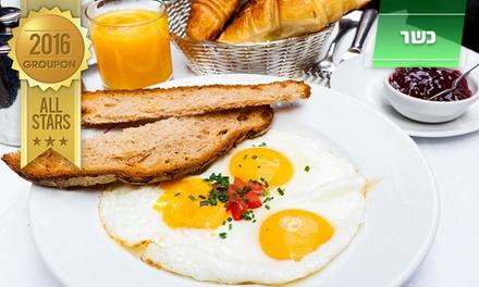 תרזה בסינמה סיטי ירושלים, כשר למהדרין: ארוחת בוקר ישראלית 1+1 ב-59 ₪ לזוג בלבד!