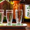 大坂府/東心斎橋 ≪利酒師が選んだ日本酒3種+料理2品≫