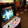 $4 for Games at Wonderland Entertainment Centre