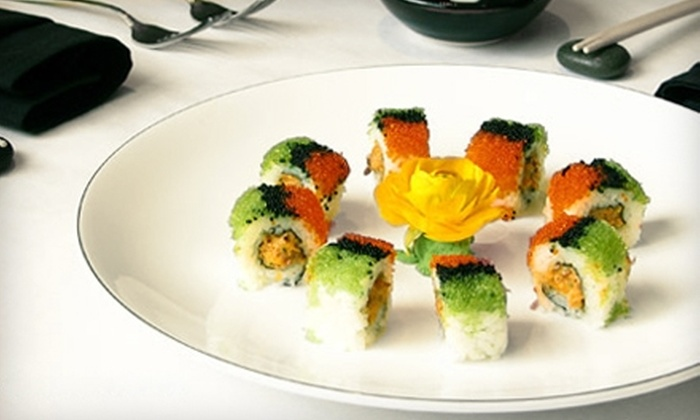 Koi  - Evanston: $15 for $30 Worth of Sushi, Chinese Cuisine, and Drinks at Koi in Evanston