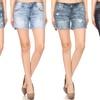 Women's Casual Denim Shorts