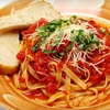 59% Off Meal for Two at 3 Tomatoes and A Mozzarella