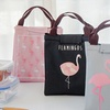 Flamingo-Themed Insulated Lunch Bag