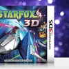 Star Fox 64 3D for Nintendo 3DS