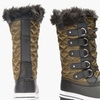 Sociology Women's Quilted Cold Weather Boot (Size 7)