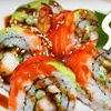 Half Off at Little Sushi on the Prairie