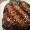 Half Off Steaks and More at Austin's