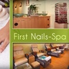 Up to 59% Off at First Nails and Spa