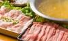 池袋/国産豚しゃぶしゃぶ食べ放題など+飲み放題180分