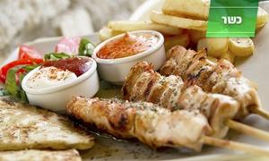 באלי שווארמה: באלי שווארמה בשדרות דב הוז: ארוחת שיפודים זוגית עם 12 סוגי סלטים, חומוס, צ'יפס ו-4 כוסות לימונדה, ב-59 ₪ בלבד