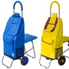 Trolley Dolly Rolling Travel Bag with Seat