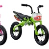 "Kawasaki MX1 Kids' 12"" Balance/Running Bike"