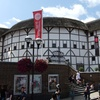 Shakespeare's Globe: Child £7.50, Adult £12.75