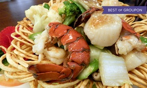 John Holly's Asian Bistro: $13 for $20 Worth of Chinese, Thai, and Sushi at John Holly's Asian Bistro