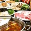 東京都/新橋・内幸町 ≪3種肉盛りなど薬膳火鍋コース全8品+2ドリンク≫