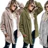 Women's Teddy-Hooded Jacket