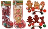 AKC Holiday Gift Stocking Dog Toys (8-Pack)
