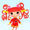 $29.99 for a Lalaloopsy Silly Hair Doll