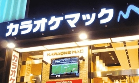 カラオケマック (30店舗)
