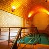 Almería: estancia con acceso a piscina termal