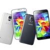 Samsung Galaxy S5 16GB (Verizon & GSM Unlocked) (Refurb B-Grade)