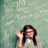 Apprenez une nouvelle langue !