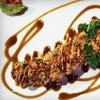 Half Off Sushi at Yakuza