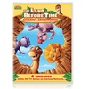 The Land Before Time: Amazing Adventures on DVD