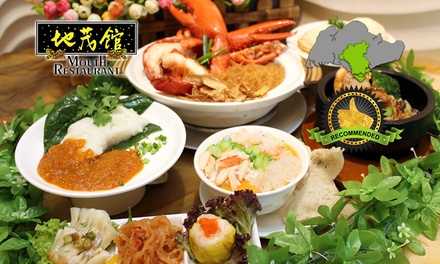 $34.80 for a 6-Course Boston Lobster, Braised Abalone & Bird-Nest Meal @Mouth Restaurant, Chinatown (worth $98.75)