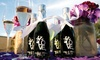 Etchedwine.com: 6, 12, or 24 Personalized Mini Wedding Wine Bottles from EtchedWine.com (Up to 56% Off)