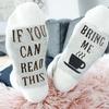 Damen-Socken Bring Me Tea/Coffee