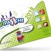 Viviparchi Card2018