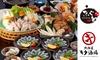 関西5店舗|ふぐ三昧コース全8品+飲み放題