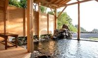 北アルプスの絶景を望む高山村に佇む一軒宿。日本の原風景にふさわしい囲炉裏と絶景露天風呂で癒しのひととき ≪信州牛会席/デラックス和室/1...