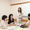 神奈川県/横浜 ≪アロマセラピー講座/1Day or 2Day≫