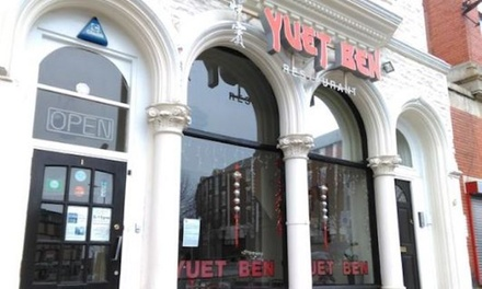 TwoCourse Chinese Meal with Rice for Two or Four at Yuet Ben