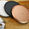Slim Fast Charge Wireless Charger