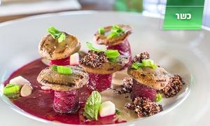 מסעדת טורו: מסעדת טורו של השף בני אשכנזי, במשכנות שאננים: ארוחות זוגיות עם ראשונות, עיקריות, קינוח ויין, החל מ-199 ₪ בלבד