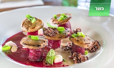 מסעדת טורו של השף בני אשכנזי, במשכנות שאננים: ארוחות זוגיות עם ראשונות, עיקריות, קינוח ויין, החל מ-199 ₪ בלבד