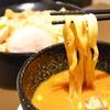 東京都/渋谷 ≪つけ麺(魚介or魚介辛つけ麺)+味玉+麺大盛り+ライス無料(お替り可)≫