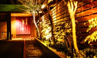 嬉野川沿いに佇む全14室の宿で日本三大美肌の湯を≪口の中でとろけるような伊万里牛のすきしゃぶがメインの会席料理&かけ流しの温泉/和室/1...