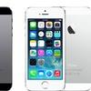Apple iPhone 5s 16GB or 32GB Smartphone (GSM Unlocked)