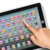 Kids' Learning Tablet