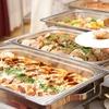Wednesday Aleppo-Themed Dinner