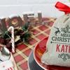Personalised Mini Christmas Sack