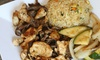 Hibachi Grill & Noodle Bar - Brickell: 20% Cash Back at Hibachi Grill & Noodle Bar