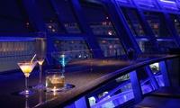 京都の夜景を一望できるホテルラウンジ≪2〜4名利用可/ドリンク4杯+スモーク盛合せ3種≫