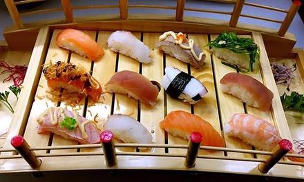 Sushi box da asporto a Rimini a 29,90€euro