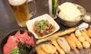 大阪府/針中野≪串10本+海鮮丼など3品+1ドリンク≫